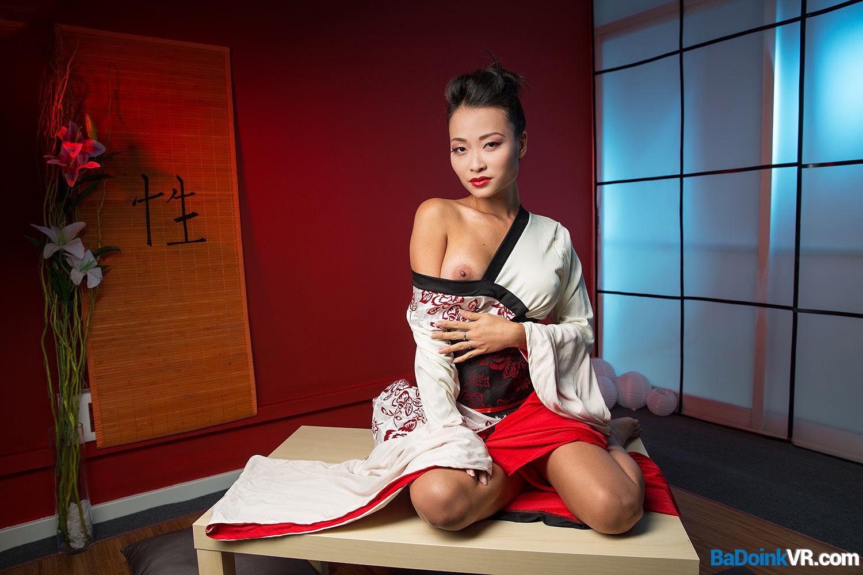 Boule De Geisha